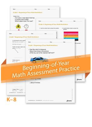 LP_Beginning-of-Year_MathAssessments.jpg