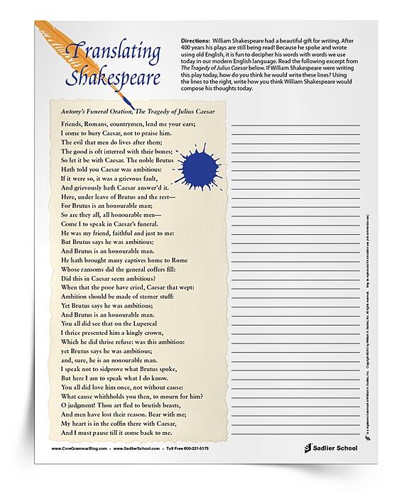 4 free shakespeare activities for high school students. Black Bedroom Furniture Sets. Home Design Ideas