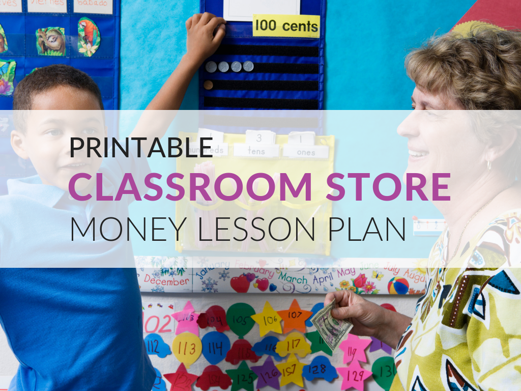 the-classroom-store-money-lesson-plan